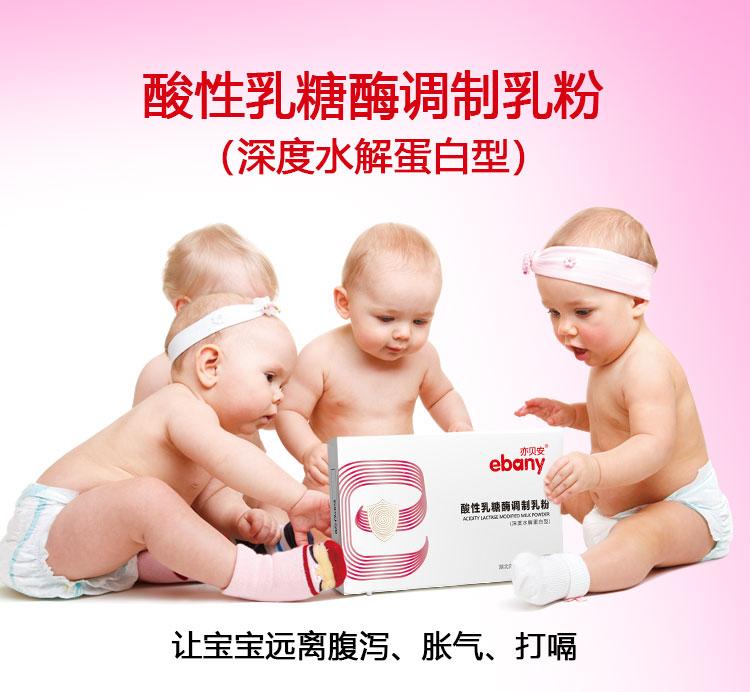 特一,闪瘦,乳铁蛋白,乳糖酶,DHA,维生素